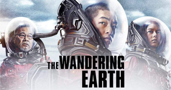 The Wandering Earth (Liu lang di qiu) – Film İncelemesi